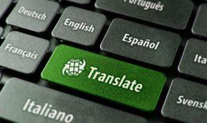 применение редактирования для достижения большей точности перевода