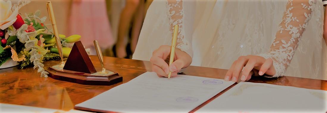 перевод свидетельства о заключении брака